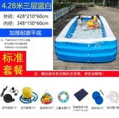 兒童游泳池充氣家用加厚超大成人戲水池嬰兒寶寶加厚加高4.28