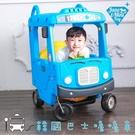 【JN.Toy】韓國巴士嚕嚕車(學步車.滑步車)【六甲媽咪】