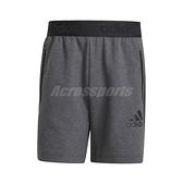 adidas 短褲Designed To Move Motion AEROREADY Shorts 灰 黑 男款 運動褲 運動休閒 【ACS】 GM2089