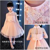 兒童禮服裙禮服女童蓬蓬紗裙主持人禮服走秀禮服裙演出服 艾維朵