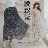 雪紡 長裙 Space Picnic|棉花糖企劃-碎花腰鬆緊雪紡長裙-附綁帶(預購)【C21034006】