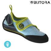 Butora 童BRAVA攀岩鞋【藍】 / 城市綠洲(EVA緩衝中底、超柔軟、方便穿脫)