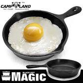 CAMP LAND IRON030-4 迷你鑄鐵雙耳圓形煎盤10.5cm 鑄鐵鍋/荷蘭鍋/煎烤/烤肉/居家裝飾/露營/焗烤