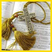店長推薦▶香港LTG車飾 英文圣經 基督教十字架汽車掛件 車飾品 禮品 igo