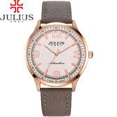 JULIUS 聚利時 無限旅程立體數字皮錶帶腕錶-深灰色/40mm 【JA-940ME】