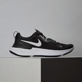 Nike React Miler 女鞋 黑白 輕量 透氣 舒適 避震 慢跑鞋 CW1778-003