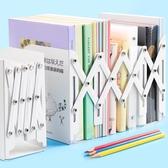可伸縮書立架創意小學生用書架書夾簡易桌上折疊收納拉伸書靠書擋板北歐收縮伸縮