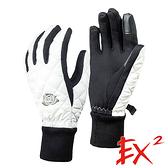 【 EX2 】保暖手套『白』866234 休閒.戶外.保暖.保暖手套.絨毛手套.刷毛手套.觸控手套