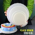 蛋糕墊片重復使用蛋糕底托墊底托6寸8寸蛋糕底托墊【奇趣小屋】