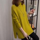 高領毛衣女新款秋冬寬鬆打底衫韓版套頭長袖針織衫中長款毛衣
