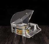 水晶鋼琴音樂盒,水晶擺飾,八音音樂盒(天空之城)