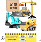 大號工程車挖土機攪拌消防汽車挖掘機小孩玩具套裝男孩兒童3歲4歲 快速出貨