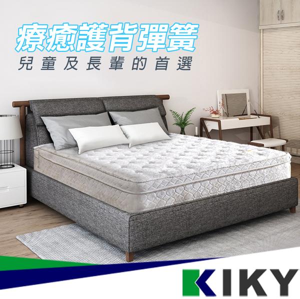 【4+硬式好眠款】2.3mm療癒護背彈簧│二代德式彈簧床墊 5尺雙人標準 KIKY~2Germany