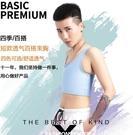 束胸 帥t運動束胸cos內衣女夏季束胸背心束胸短款透氣舒適 此商品不接受退貨或退換