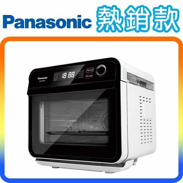 《熱銷款》Panasonic NU-SC110 國際牌 15L 蒸烤煎炸烘 蒸氣烘烤爐 烤箱