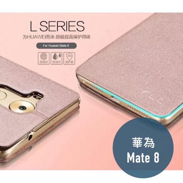 HUAWEI 華為 MATE 8 亮系列 側翻皮套 皮套 超薄 支架 手機殼 保護殼 手機套 保護套