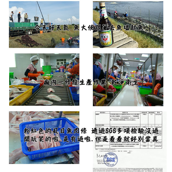 1F1A【魚大俠】FH162黑胡椒風味虱目魚香腸(10-12條/600g/包)