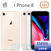 【送玻保+防摔殼】Apple iPhone 8 4.7吋 64G 防潑抗水防塵 指紋辨識 全玻璃設計 1200萬畫素 智慧型手機