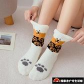 珊瑚絨襪子女中筒襪秋冬季加絨加厚保暖日系家居襪地板睡眠月子襪【探索者户外】