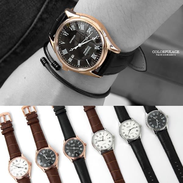 范倫鐵諾˙古柏 羅馬數字機械錶 柒彩年代【NEV25】