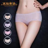 3條裝性感無痕中腰三角褲透明冰絲一片式 ·花漾美衣