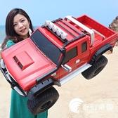 遙控車-遙控汽車玩具高速越野充電攀爬車兒童無線賽車男孩汽車4-6-10周歲-奇幻樂園
