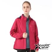 【PolarStar】女 防風天鵝絨保暖外套『暗桃紅』P20204 上衣 休閒 戶外 登山 吸濕排汗 冬季 保暖 禦寒