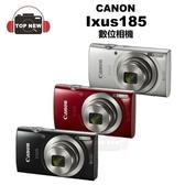 [贈32G+保護貼+讀卡機+桌腳架] Canon IXUS 185 數位相機 相機 輕巧型 小相機 2000萬畫素 微距 公司貨