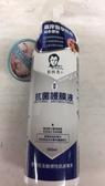 戴維爵士 長效抗菌護膜液 250ml(瓶)*12瓶