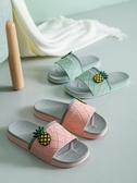 夏季拖鞋女夏家用室內防滑浴室洗澡家居一對塑料涼拖鞋夏天新品上新
