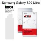 【iMos】3SAS系列保護貼 Samsung Galaxy S20 Ultra (6.9吋) 超潑水、防污、抗刮