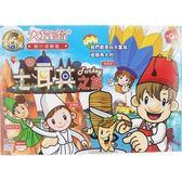 【大富翁】超Q版-土耳其之旅(A764) →磁石 益智 聚會 遊戲 卡牌 紙牌 派對 團康 圍棋