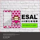 【E-SAL愛心粉猴】iPhone系列手機殼加購39元把日本Esal潮牌鋼化玻璃膜帶走!