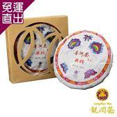 龍潤 龍潤族韻普洱熟茶餅-雙文堂100克/片【免運直出】