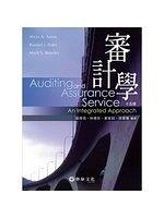 二手書《審計學(Arens/ Auditing and Assurance Services: An Integrated Approach 15/e)》 R2Y 9789869243520