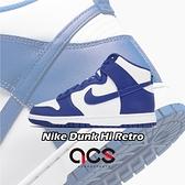 Nike 休閒鞋 Dunk Hi Retro Game Royal 白 藍 男女鞋 高筒 休閒鞋 【ACS】 DD1399-102
