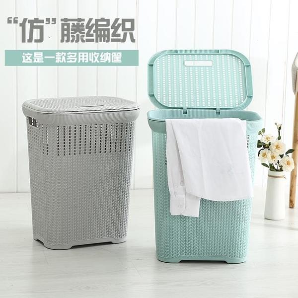 大號方形塑料仿藤編臟衣籃帶蓋洗衣籃臟衣服收納筐臟衣簍收納籃 WJ百分百