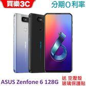ASUS ZenFone 6 手機(6G/128G),送 空壓殼+玻璃保護貼,ZS630KL
