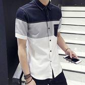 黑五好物節夏季短袖襯衫男士韓版修身青少年寸衫學生休閒白襯衣薄裝潮流衣服   巴黎街頭