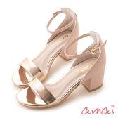 amai金屬光感繞踝撞色涼鞋 粉X玫瑰金