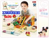 麗嬰兒童玩具館~韓國卡通TAYO小巴士場景組-TAYO工地現場遊戲組.附一台小汽車