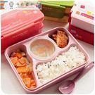 便當盒大容量可愛學生簡約分格塑料保溫飯盒微波爐飯盒成人便當盒日式浪漫情人節下殺75折