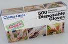 好市多 Clean Ones 拋棄式塑膠手套 500隻 手套 園藝 家事 做菜 食物