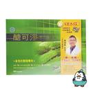 晶璽 醣可淨 BMEP專利定序苦瓜胜肽 60顆/盒