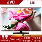 《促銷+送HDMI線》JVC瑞軒 32吋32E HD液晶顯示器(無搭配視訊盒,意者請洽原廠專線4055-5088)