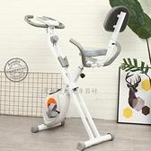 家用動感單車迷你器材腳踏車室內騎行折疊有氧運動健身車 安雅家居館