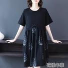 大碼洋裝胖妹妹連身裙顯瘦減齡黑色大碼裙子200斤秋裝新款外穿媽媽裝 快速出貨