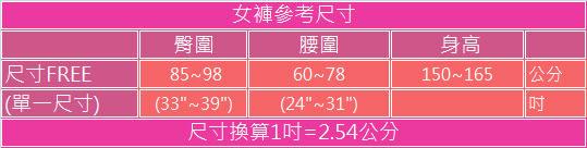 【吉妮儂來】舒適少女蝴蝶結低腰平口棉褲~6件組(隨機取色)