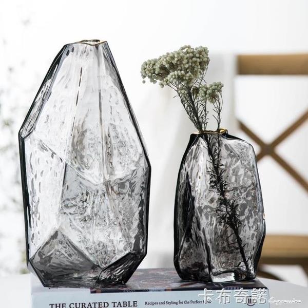 不規則幾何錘紋手工吹制玻璃花瓶 輕奢描金插花透明裝飾擺件 聖誕節鉅惠