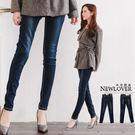 窄管褲NEWLOVER【166-6763...